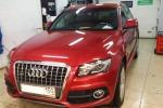 Установка предпускового подогревателя двигателя Webasto Thermo Top Evo 5 на автомобиль Audi Q5 2.0 TFSI